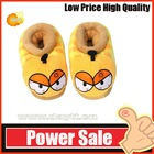 Yellow plush bird slippers with cute design