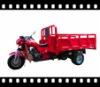 250cc dobles ruedas traseras triciclo (Item number: HY250ZH-3D)