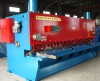 QC11Y-16*3200 hydraulic guillotine shear machine
