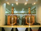 500L mirco BEER EQUIPMENT