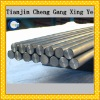 310 Steel Bar