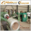 PPGI(prepainted galavanized steel coil)