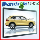 37 inch Android lcd touch for shopping mall network