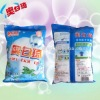 soap powder detergent formula