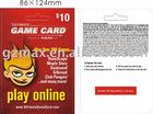 prepaid game card