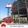 Top Sale building hoist SC200/200 supplier