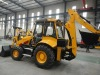 Construction machine WZ30-25C Front loader and backhoe