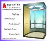 Fuji elevator FS-CJ-232
