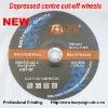 9'' Depressed Centre Cutting Disc T42