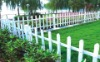 PVC guardrail for Lawn