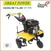 Power Tiller GT-75R Rotary Tiller Farm Machine Mantis Tiller