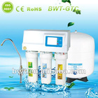 with TDS controller With Plastic Enclosure 5 stages Household Reverse Osmosis /RO System/drinking water machine