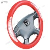 Car Steering Wheel Cover / Auto Steering Wheel Cover / Car Accessory