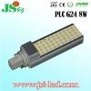 G24 Fluorescent PLC LED Light 8W