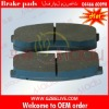 Truck brake pad 04466-60090 for TOYOTA PRADO RZJ120 GRJ120