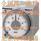 PM4H-SD NAIS DIN 48 timer PM4H-SDM size multi-range analog star-delta timer relay