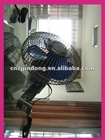 Supply DC 12V/24V auto electric car fan