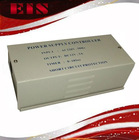 Power Supply Controller for access control systems