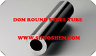 dom round steel tube and cold rolled tube