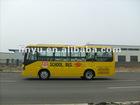 CIMC LINYU 8m length school bus