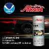 Fuel Injector Cleaner (fuel additive)