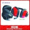 JIEXING Brand Foldable Earmuffs, Protect Earmuff,2014 Hearing Product