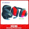 JIEXING Brand Foldable Earmuffs, Protect Earmuff,2014 Hearing Product