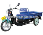 2012Huajian new electro-tricycle