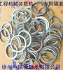 High precision and good quality gasket