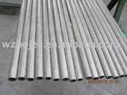 Inconel 600 alloy tube