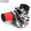 Rovan 2T Original Two-stroke Single-cylinder Air-cooled Chrome-plated Engine for 30.5CC Gasoline Car
