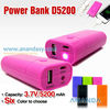 5200mAh External Portable Battery Charger Power Bank for iPhone iPad Blackberry
