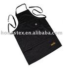 100% cotton cooking apron
