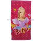 baby and child cartoon Bath Towel