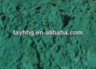 price of basic chromium sulfate green powder /Cr2(SO4)3