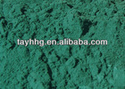 price of basic chromium sulfate green powder /Cr2(SO4)3