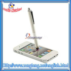 Milk-white Ball Pen-shape Stylus Pen for iPhone / for iPad / for iPod