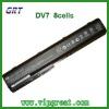 DV7 8cells brand new laptop battery
