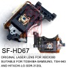 SF-HD67 laser lens for xbox360