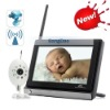 7 inch Night Vision Wireless Baby Monitors with best price and quality
