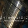 aluminium strap 3105