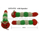 Funny Plush Worm (Caterpillar) with squeaker for Big Dogs!