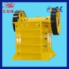CE certificate stone PE jaw crusher AKL-J-C for sale