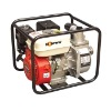 50MM(2 inch) gasoline water pump