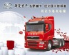 china truck camc 6*4 tractor