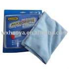 microfiber terry cloth/ terry towel