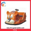 Lion Car battery car for kids children