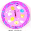 children colorful decorative wooden clock(Animal Theme)