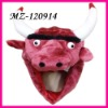 STOCK Plush animal hats Cow shaped animal hats