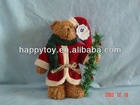 2013 Christmas plush mini bear